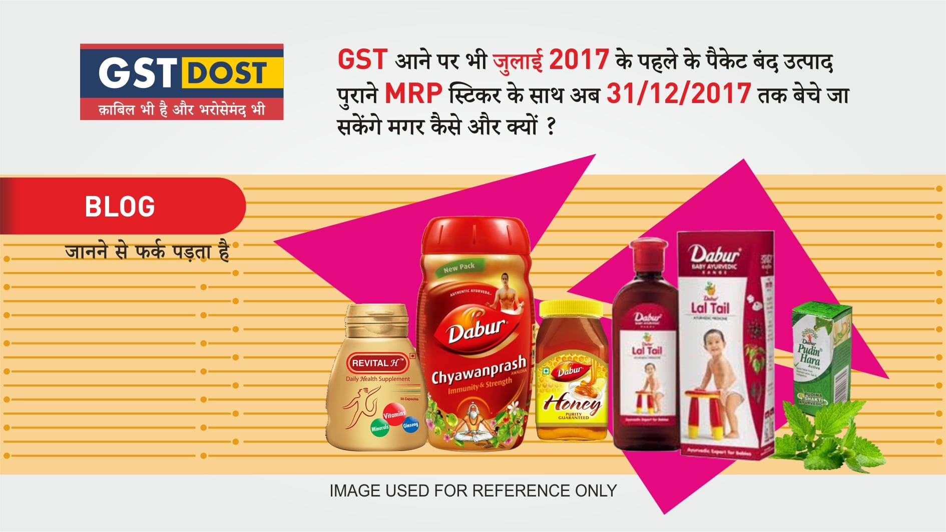 Last Date of Sale of Old Stock with MRP