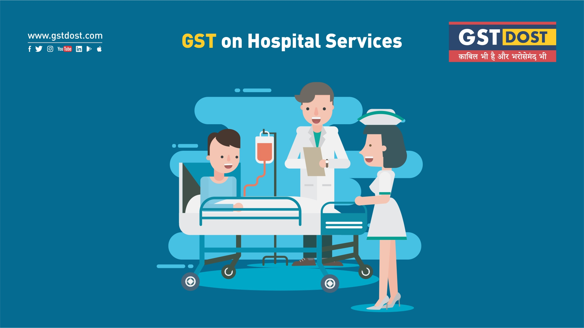 GST on Hospital Services
