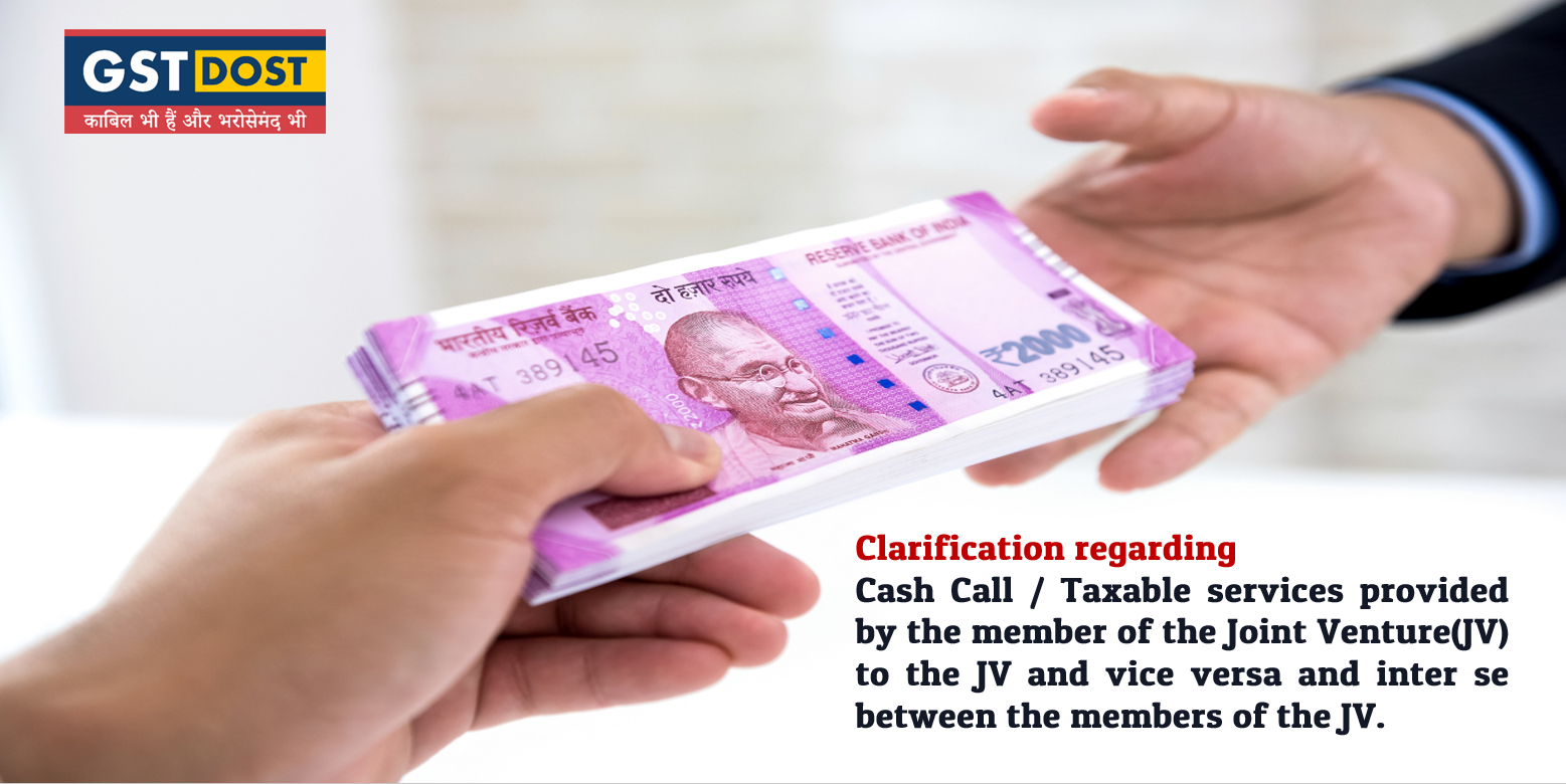 No GST if cash calls under Joint Venture are merely transaction in money.