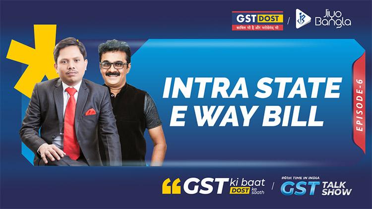 Episode: #006 GST Ki Baat Dost Ke Saath Intra State E Way Bills {1st june 2018, Frida....