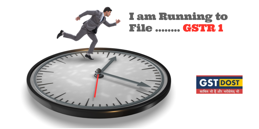 You have to file your GSTR 1 immediately to avoid bitterness in relationship with the customer.