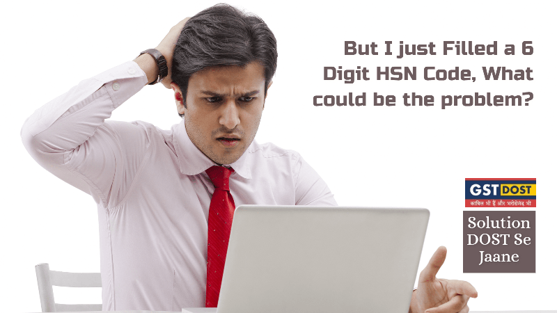 Are you Also Getting This Problem with HSN Codes on the GST portal?