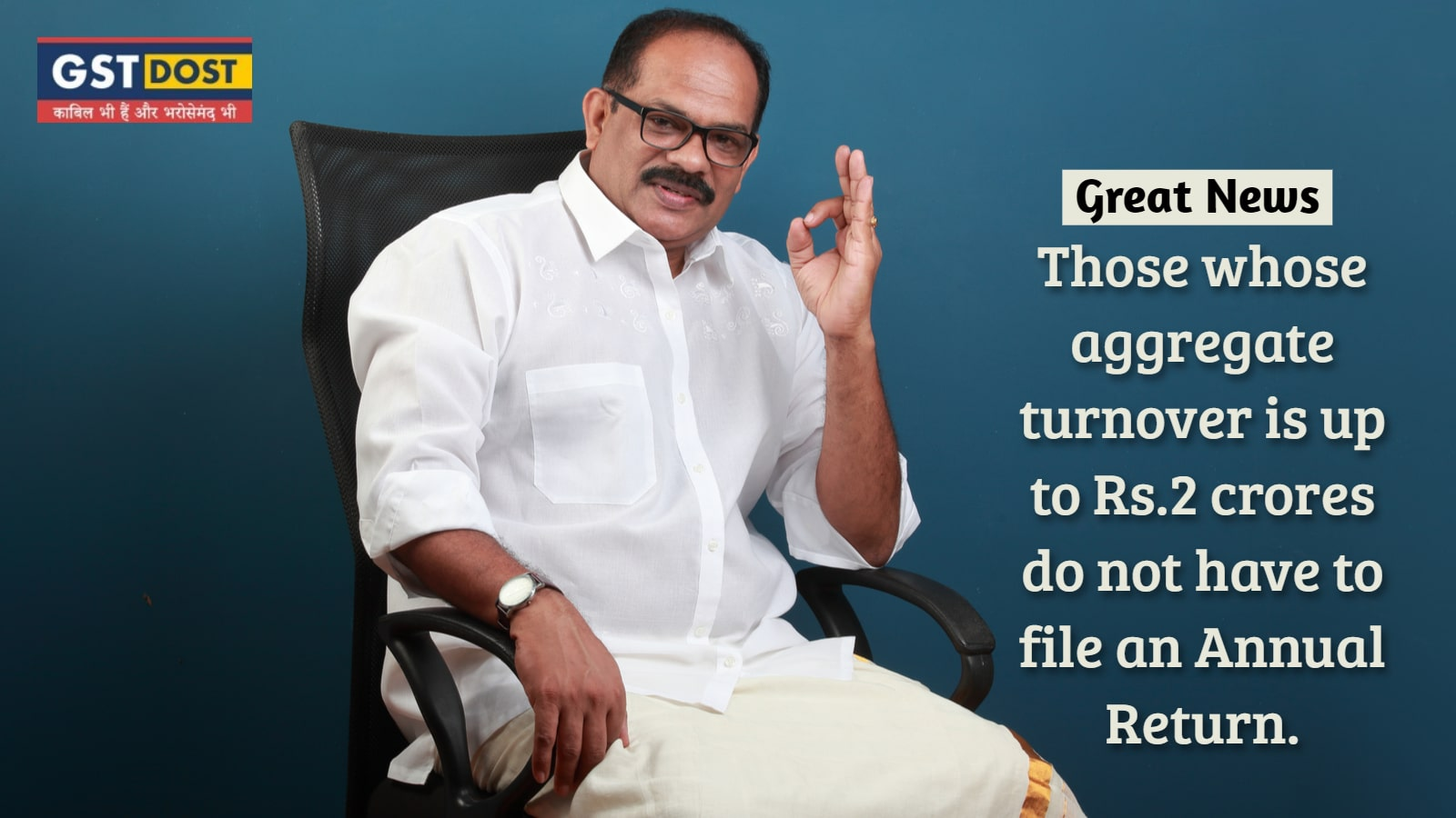 Those whose aggregate turnover is up to Rs.2 crores do not have to file an Annual Return.